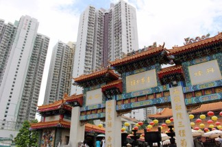 Hong Kong Travel Blog (110)