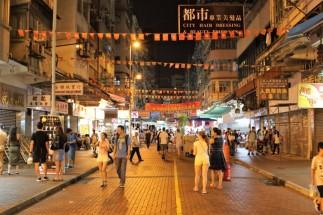Hong Kong Travel Blog (30)
