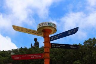 Hong Kong Travel Blog (31)
