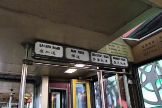 Hong Kong Travel Blog (4)