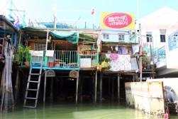 Hong Kong Travel Blog (94)