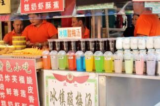 Beijing Travel Blog (10)