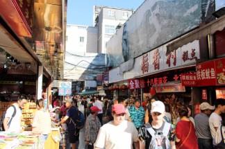 Beijing Travel Blog (11)