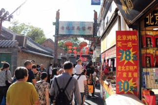 Beijing Travel Blog (12)
