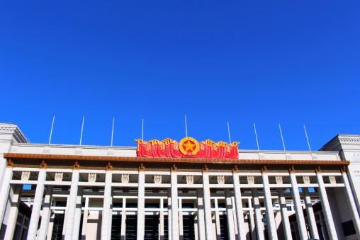 Beijing Travel Blog (16)