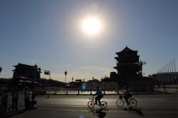 Beijing Travel Blog (18)