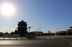 Beijing Travel Blog (19)