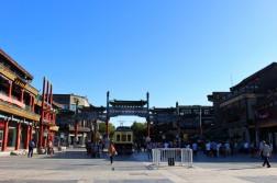 Beijing Travel Blog (20)
