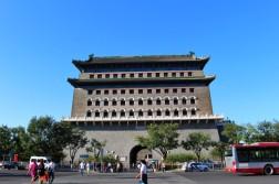 Beijing Travel Blog (21)