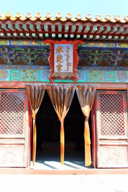 Beijing Travel Blog (29)