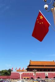 Beijing Travel Blog (35)