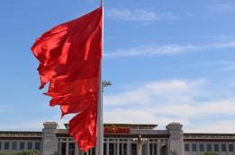 Beijing Travel Blog (37)