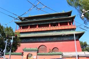 Beijing Travel Blog (6)