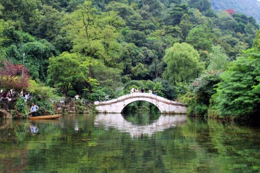 Guiyang and Chengdu China Travel Blog (1)