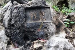 Guiyang and Chengdu China Travel Blog (18)