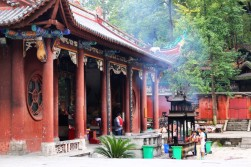 Guiyang and Chengdu China Travel Blog (29)