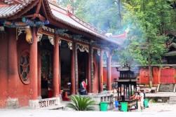 Guiyang and Chengdu China Travel Blog (29)