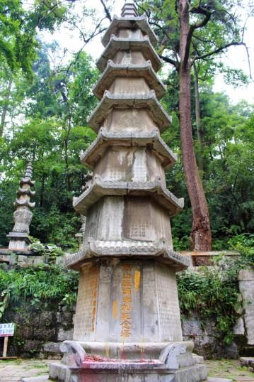 Guiyang and Chengdu China Travel Blog (32)