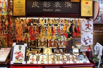 Guiyang and Chengdu China Travel Blog (47)