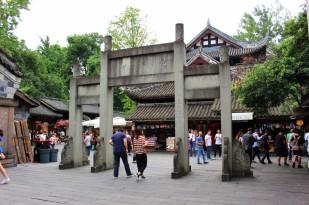 Guiyang and Chengdu China Travel Blog (52)