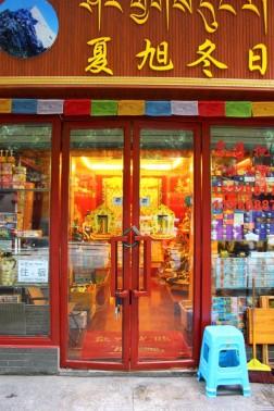Guiyang and Chengdu China Travel Blog (77)