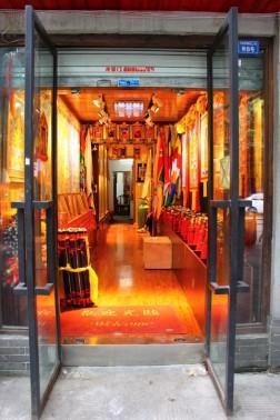 Guiyang and Chengdu China Travel Blog (78)