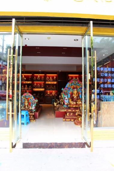 Guiyang and Chengdu China Travel Blog (80)