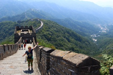 The Great Wall Travel Blog (10)