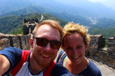 The Great Wall Travel Blog (11)