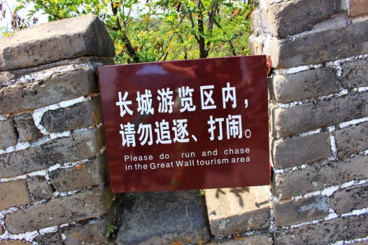 The Great Wall Travel Blog (16)