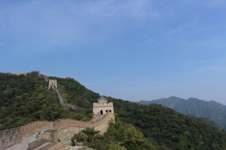 The Great Wall Travel Blog (2)