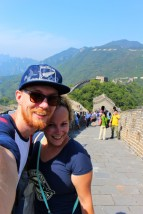 The Great Wall Travel Blog (20)