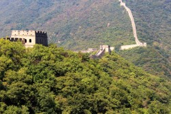 The Great Wall Travel Blog (23)