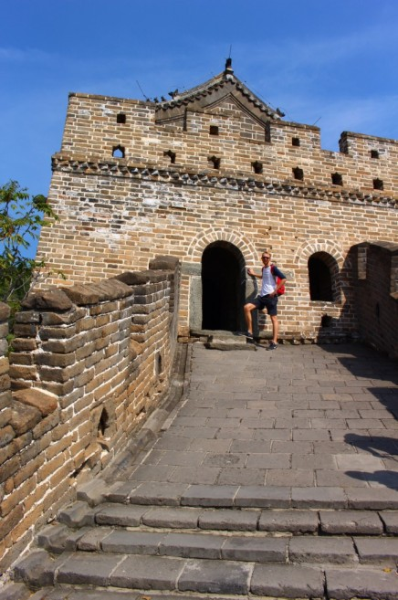 The Great Wall Travel Blog (4)
