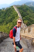 The Great Wall Travel Blog (42)