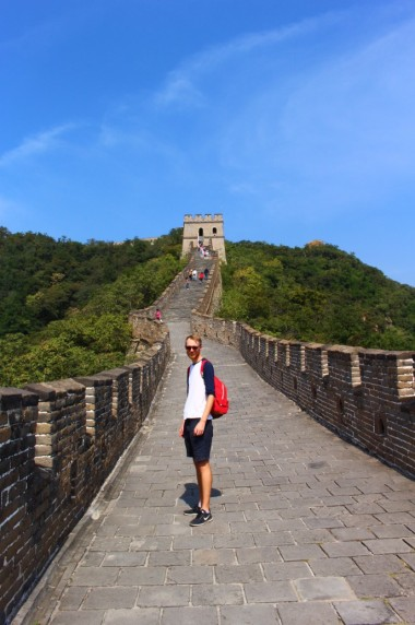 The Great Wall Travel Blog (5)