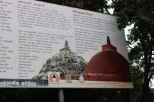 Sri Lanka Travel Itinerary 6 (61)