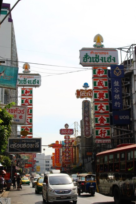 Thailand Travel Blog (12)