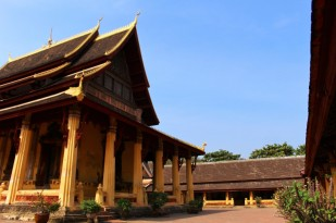 Laos Travel Blog 2 (28)