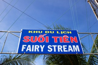 Vietnam Travel Blog (16)