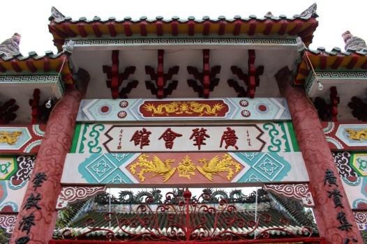 Vietnam Travel Blog (90)