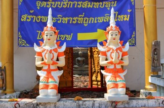 Northern Thailand Travel Blog (120)