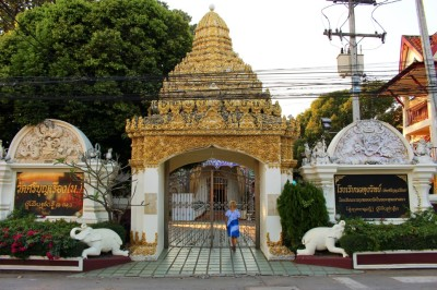 Northern Thailand Travel Blog (137)