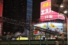 Tokyo Travel Blog (105)