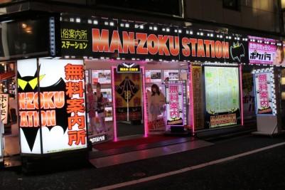 Tokyo Travel Blog (119)