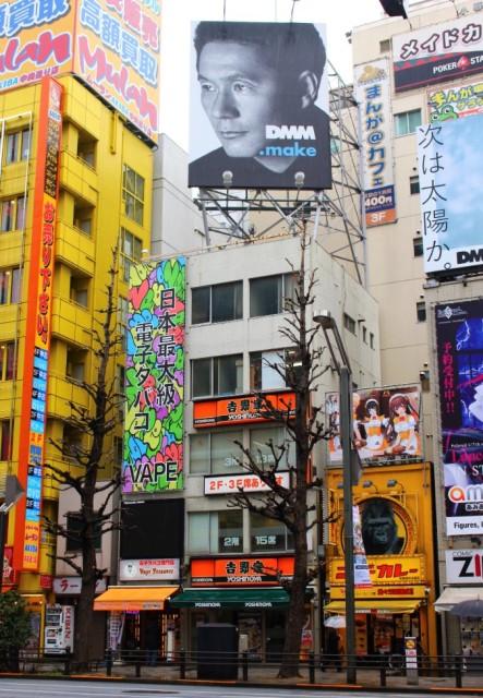Tokyo Travel Blog (14)