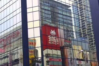 Tokyo Travel Blog (15)