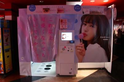 Tokyo Travel Blog (29)