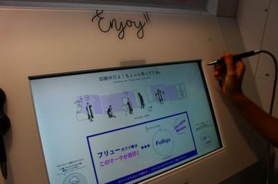 Tokyo Travel Blog (30)