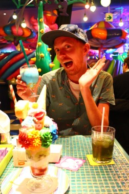 Tokyo Travel Blog (72)